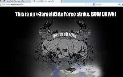 Screenshot of a Turkish site hacked by Israeli Elite Strike Force (Screenshot)