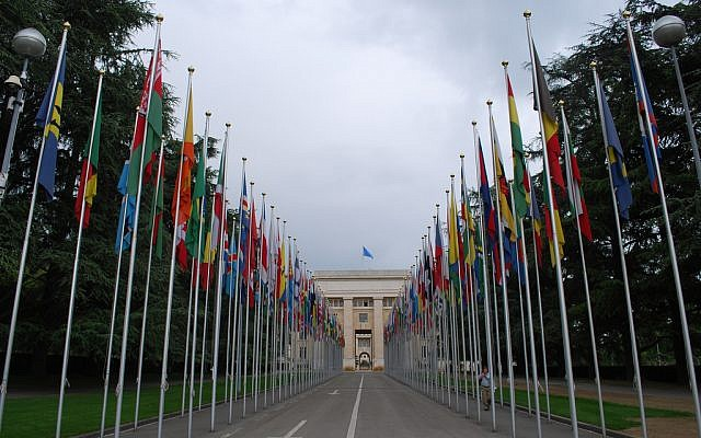 Flags outside the UN's Palais de Nations in Geneva. (photo credit: CC BY kevingessner, Flickr)