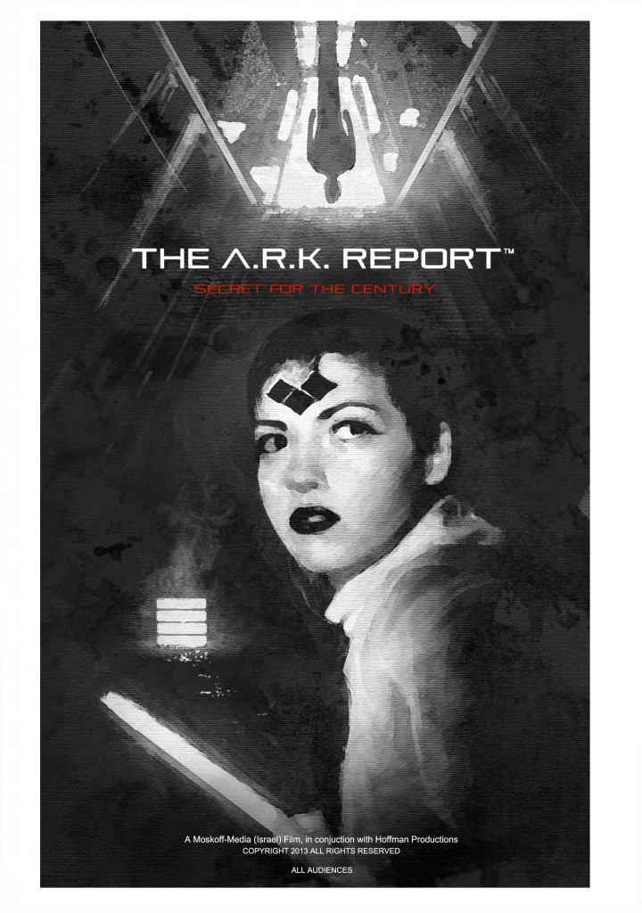 Karmi, the heroine of 'The A.R.K. Report (Courtesy Harry Moskoff)