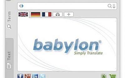 Babylon screenshot (Photo credit: Courtesy(