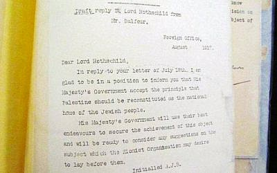 Photo of a draft of Lord Balfour's declaration document from 1917 (photo credit: Prime Minister's Office official photo)