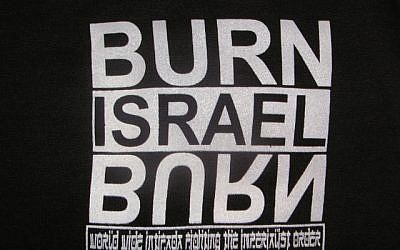 'Burn, Israel, burn' T-shirt
