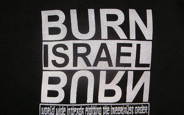 'Burn, Israel, burn' T-shirt