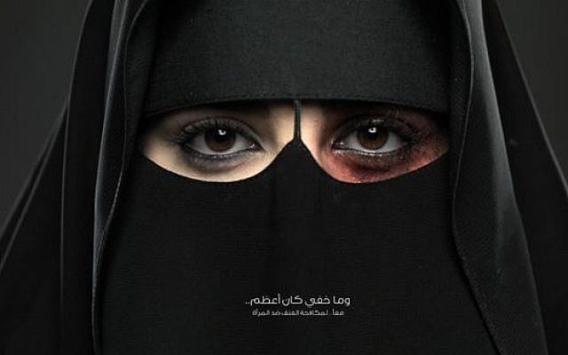 A campaign against domestic violence in Saudi Arabia (photo credit: screen capture King Khalid Foundation)