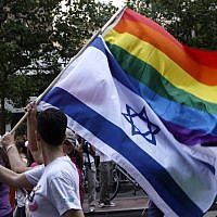 Local Jewish communities in the Bay Area show their support for the gay community at the San Francisco gay parade. (file photo; photo credit: Daniel Dreifuss/Flash 90)