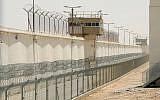Illustrative photo of Eshel Prison (Moshe Shai/Flash90)