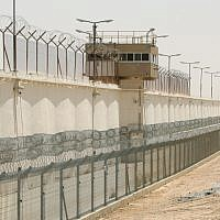 Illustrative photo of Eshel Prison (Moshe Shai/Flash90)