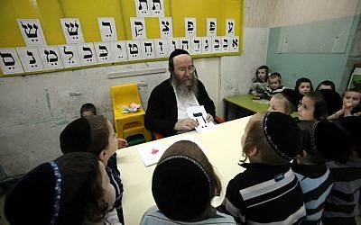 Learning the letters at a religious elementary school in the  Mea Shearim neighborhood of Jerusalem (photo credit: Yossi Zamir/Flash90)