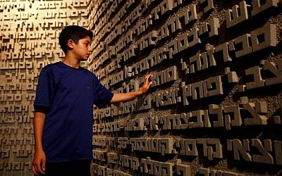 An Israeli boy at the 'From Holocaust to Revival' museum in Kibbutz Yad Mordechai (photo credit: Flash90)