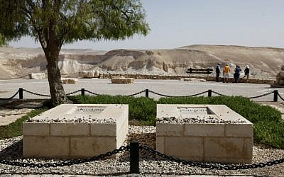 The graves of David Ben-Gurion, Israel's first prime minister, and his wife Paula at Kibbutz Sde Boker in southern Israel. (Moshe Shai/Flash90)