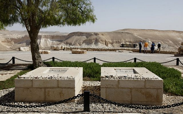 The graves of David Ben Gurion, Israel's first prime minister, and his wife at Kibbutz Sde Boker in southern Israel. (photo credit: Moshe Shai/Flash90)