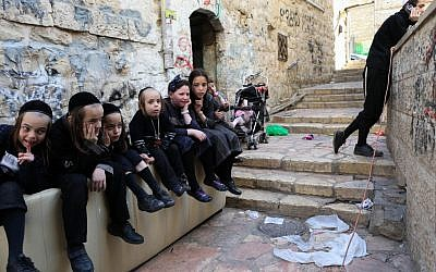 Children playing in Jerusalem. The new budget will reportedly contain heavy cuts to child allowances. (photo credit: Nati Shohat/Flash90)