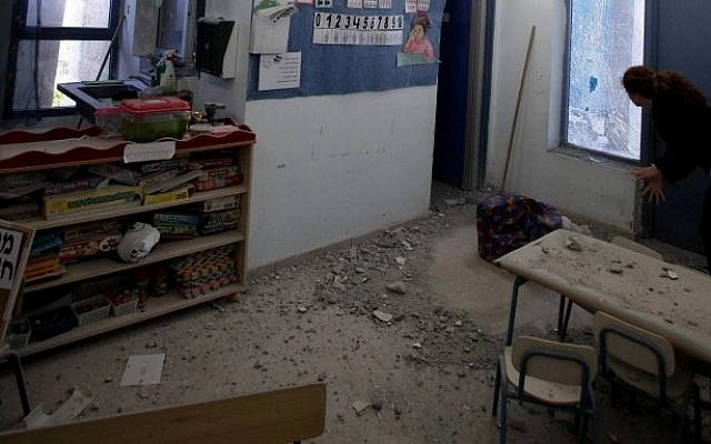 A kindergarten in the southern Israeli town of Sderot that was hit by a Kassam rocket fired by Gaza terrorists during US President Barack Obama's visit to Israel in March (photo credit: Flash90)