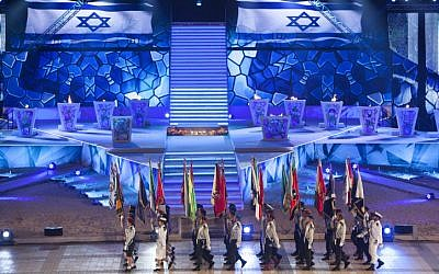 Final rehearsal for the Israeli 65th Independence Day Ceremony, with the torches lit in the background, at Mount Herzl in Jerusalem on April 11, 2013. (photo credit:Yonatan Sindel/Flash 90)