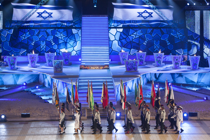 Final Rehearsal For The Israeli 65th Independence Day Ceremony With The Torches Lit In The