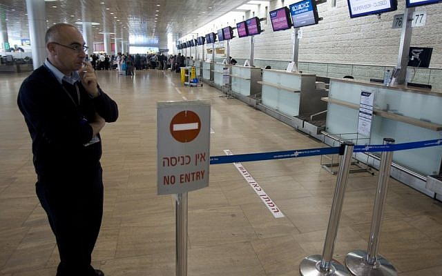 An illustrative photo, taken at Israel's Ben-Gurion International Airport, during an airline workers strike, on April 21, 2013.  (photo credit: Flash90)