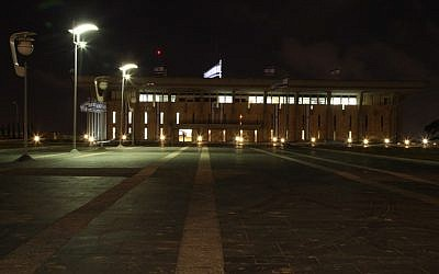 The Knesset prepares to dim its lights for an hour Monday as part of Earth Day 2013 (photo credit: Courtesy/Knesset)