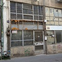 The still-dingy front of Wise's Levontin apartment (photo credit: Jessica Steinberg/Times of Israel)