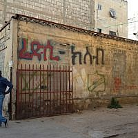 Refugee graffiti in TLV (photo credit: Jessica Steinberg/Times of Israel)