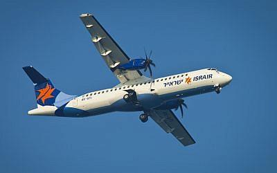 Israir airplane (Moshe Shai/Flash 90)
