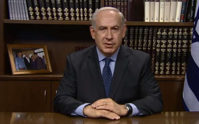 Prime Minister Benjamin Netanyahu (photo credit: screen shot via Youtube)