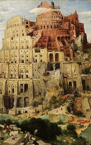Tower of Babel by medieval artist Pieter Breugel the Elder. Painted in 1563, it is currently on display at the Kunsthistorisches Museum in Vienna (Photo credit: Courtesy Google Art Project/Wikipedia Commons)
