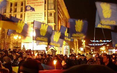 A Svoboda rally in Kiev in 2009. (Photo credit: Vasyl` Babych/Wikipedia)