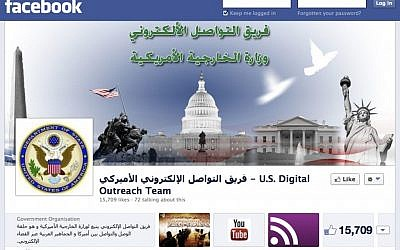 The Facebook page of the US Digital Outreach Team, a group countering extremist propaganda on sites like Twitter and Facebook (photo credit: AP/US Digital Outreach Team)