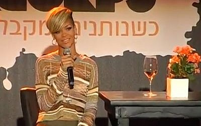 Rihanna in Israel, May 2010 (photo credit: screen capture Maxoum35/Youtube)