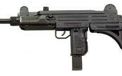The Uzi submachine gun (Wikimedia Commons)