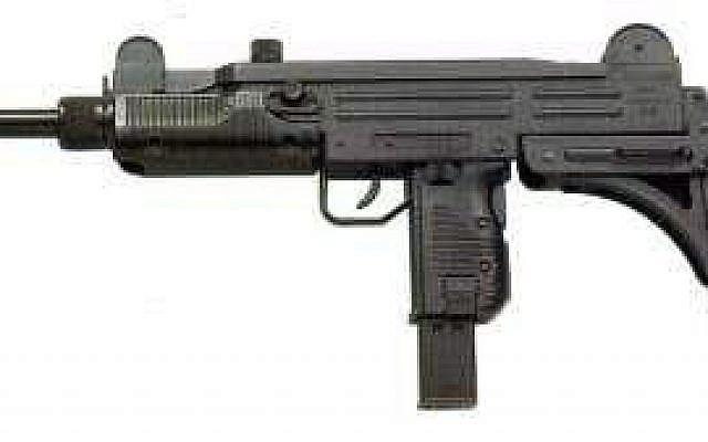 The Uzi submachine gun (Wikimedia Commons)
