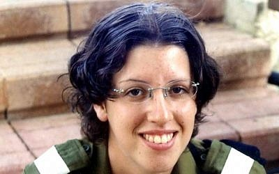 Yael Kfir was killed in a terror attack in 2003. (photo credit: Courtesy)