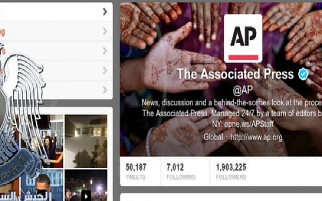 Screenshot of the hacked account of The Associated Press