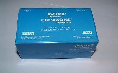 Copaxone, the only non-interferon multiple sclerosis treatment, was developed by Teva Pharmaceuticals in the mid-1990s. (Weizmann Institute of Science/JTA)