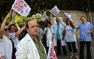 FILE: Dr. Leonid Eidelman at a protest ahead of a doctors strike in 2011. (Nati Shohat/Flash90)