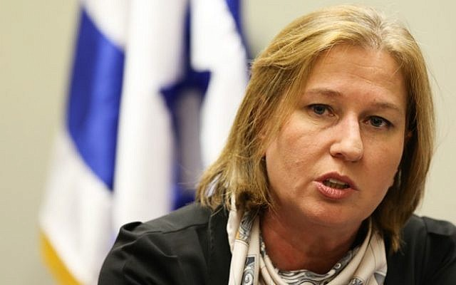 Minister of Justice and Hatnua party leader Tzipi Livni, April 29, 2013 (photo credit: Yonatan Sindel/Flash90)