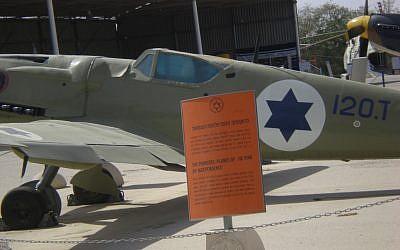 The transformed Messerschmitt from the Independence War (photo credit: Shmuel Bar-Am)