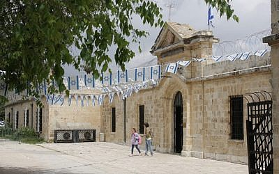 The entrance to the Underground Prisoners' Museum (photo credit: Shmuel Bar-Am)