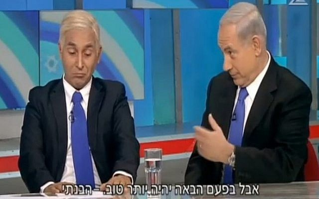 'The next time will be better.' Netanyahu (he's on the right) on 'Eretz Nehederet' (photo credit: Channel 2 screenshot)