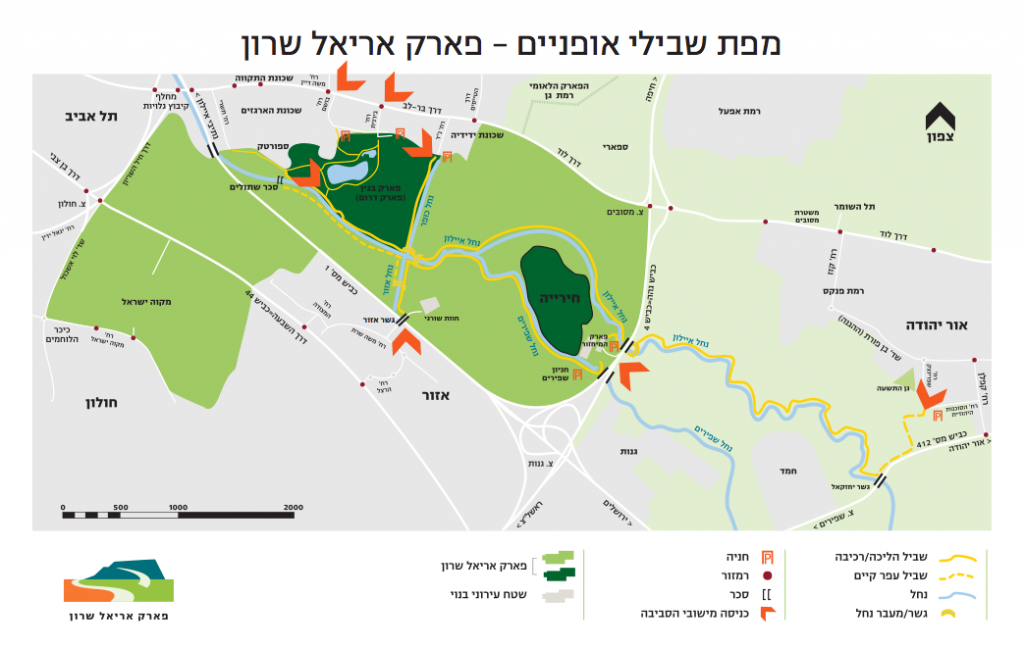A map of the Park Sharon bike paths (Courtesy Park Ariel Sharon)