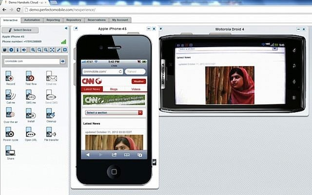 Screenshot of Perfecto's MobileCloud interface (Photo credit: Courtesy)