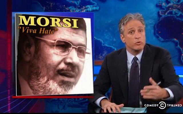 Jon Stewart's segment about Mohammed Morsi. (Screenshot: Comedy Central via YouTube)