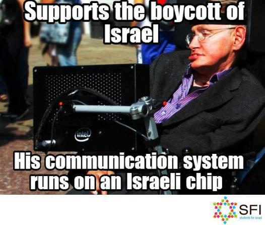A meme criticizing Stephen Hawking's decision to boycott Israel (photo credit: screen capture/StudentsForIsrael/Facebook)