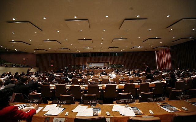 A conference on facilitating the entry into force of the comprehensive nuclear test ban treaty. (phot credit: CC BY The Official CTBTO Photostream, Flickr)