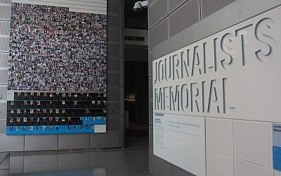 The Newseum journalists memorial (photo credit: CC BY-SA jsmjr, Flickr)