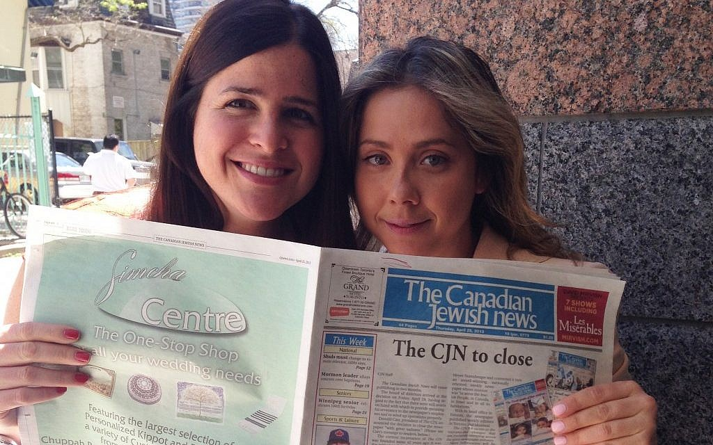 Alana Kayfetz and Rachel Singer used their social-media savvy  to unearth community support to 'Save the CJN.' (photo credit: Courtesy of Rachel Singer)