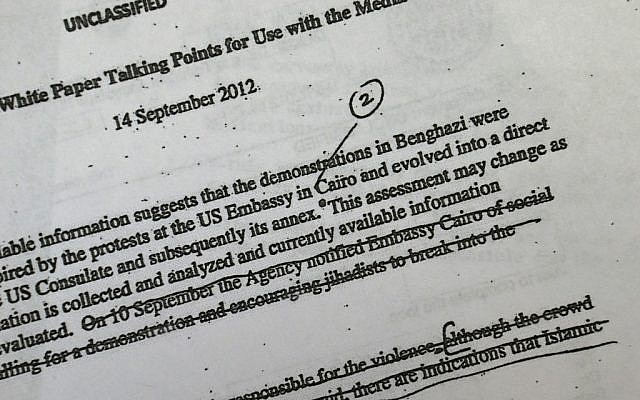 A portion of a page of emails that the White House released Wednesday, May 15, 2013, that document how the Obama administration crafted its public talking points immediately following the Sept. 11, 2012, deadly attack on a US diplomatic post in Benghazi, Libya, is seen at the White House in Washington. (photo credit: AP/Jacquelyn Martin)