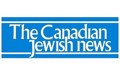 Canadian Jewish News logo