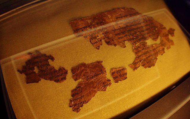The Dead Sea Scrolls (photo credit: courtesy)