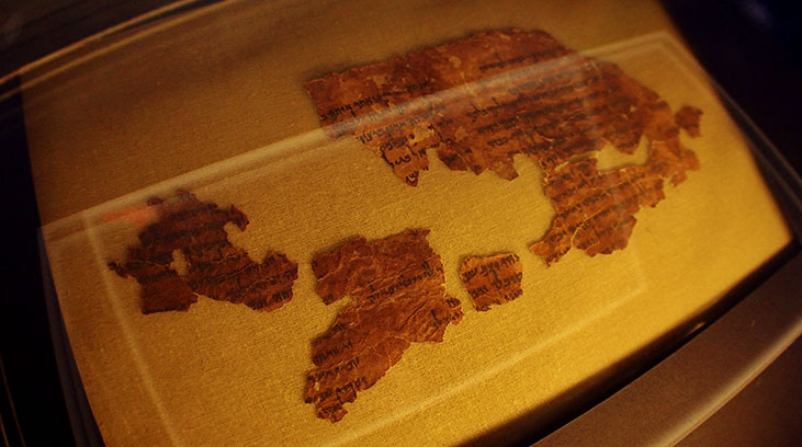 The Dead Sea Scrolls (photo credit: courtesy)